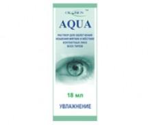 капли OkVision Aqua 18мл
